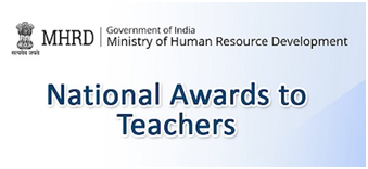 MHRD National Award